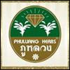 Phuluang Herbs Co Ltd