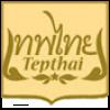 Tepthai