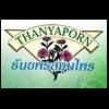 Thanyaporn Herbs Co., Ltd.