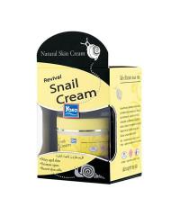 Face cream with stem cells Snail Cream (Yoko) - 50g.