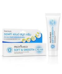 Body Cream Soft & Smooth (Provamed) - 40g.