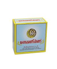 Herbal Powder (Srichand Powder) - 20g.