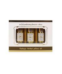 Herbal Yellow Oil Roller (Pachaya) 3ccl *3pcs