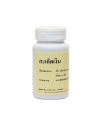 Thai folk remedy for Psoriasis - 80g.