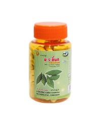 Phytopopreporation Bitter Cucumber (Thongtong Brand) - 100 capsules.