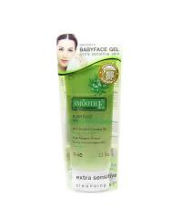 Liquid Facial Cleanser Extra Mild Hypo Allergenic Formula (SMOOTH-E) - 99ml.