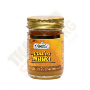 Yellow Thai balm with ginger and orange (Green Herb) - 50g.